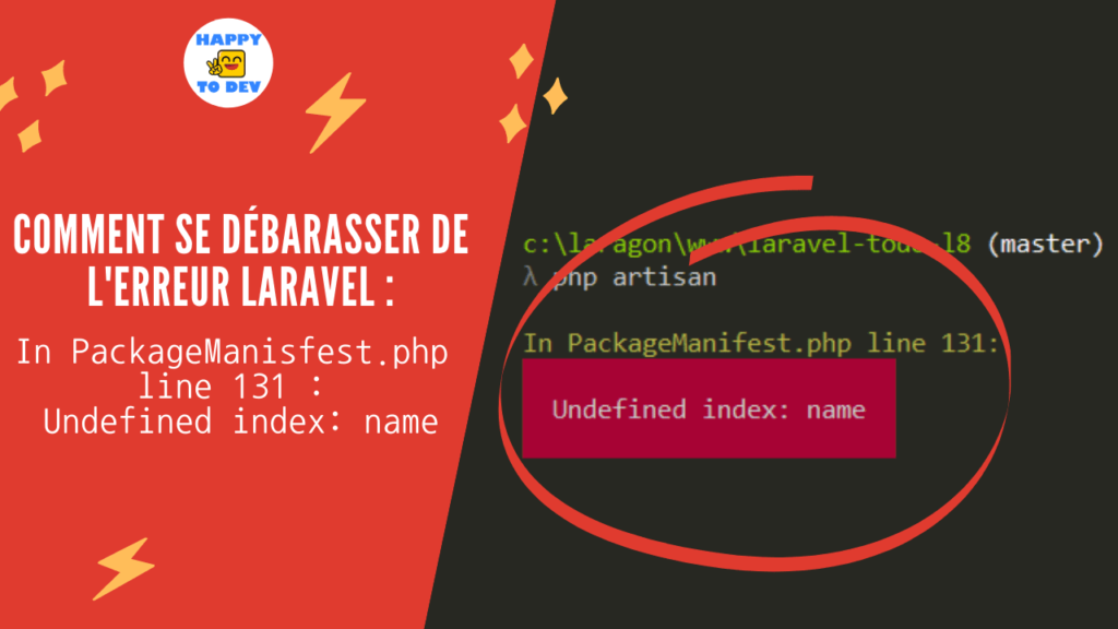 comment se débarrasser de l'erreur Laravel in PackageManifest.php line 131 undefined index name